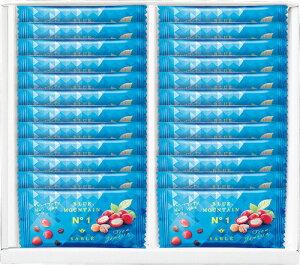 ■送料無料 【自家焙煎コーヒー豆使用】ブルーマウンテンNo.1を100%使用した濃厚サブレ (内祝 出産内祝 お祝い お礼 ギフト プレゼント 手土産 お供え)