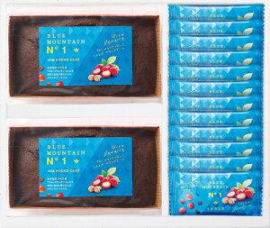 ※ブルーマウンテンNo.1を100%使用した濃厚パウンドケーキと濃厚サブレセット(送料無料)