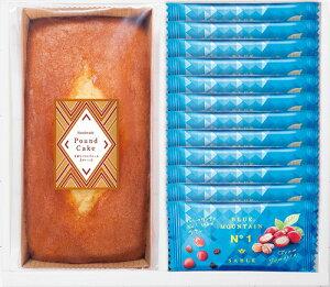 ■送料無料 手作りパウンドケーキ&ブルーマウンテンNo.1を100%使用した濃厚サブレ(内祝 出産内祝 お祝い ギフト お供え) 母の日にも!