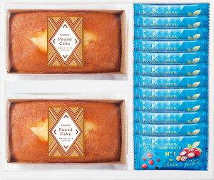 ■送料無料 手作りパウンドケーキ&ブルーマウンテンNo.1を100%使用した濃厚サブレ (内祝 出産内祝 お祝い ギフト お供え) 母の日にも!