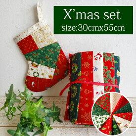 おまかせクリスマスカットクロス10枚セット(サイズ:30cmx55cm)|はぎれ|花もめんセレクト