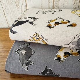 綿麻キャンバス/まったりくつろぐ猫さん【50cm単位続けてカットします】