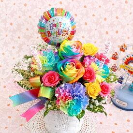 レインボーローズ カーネーション バルーン フラワー ギフト 誕生日 母の日 生花 アレンジメント 03 S P1 rainbow68
