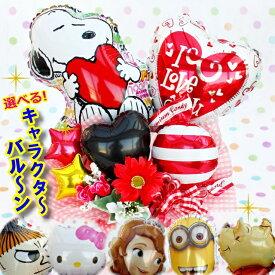 結婚式 電報 バルーン フラワー ギフト ディズニー スヌーピー 誕生日 開店祝い 還暦 造花 送料無料 M P4