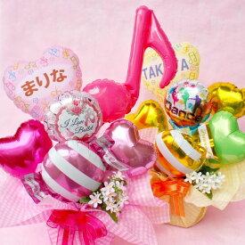 バルーン 発表会 ピアノ ダンス バレエ 誕生日 お礼 出産祝い かわいい 造花 送料無料 FT-2-P4