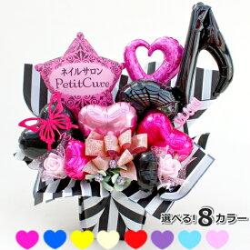 バルーン 電報 誕生日 開店祝い 周年祝い 結婚式 名入れ フラワー ギフト 造花 M-ML P4