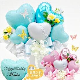 母の日 バルーン フラワー ギフト 誕生日 出産祝い アレンジメント 花束 送料無料 S1 名M4 浮ML8