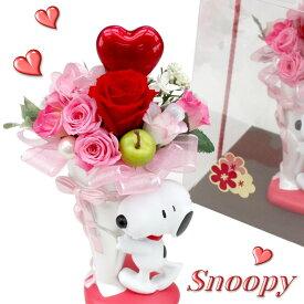 スヌーピー お誕生日 お礼 プレゼント プリザーブドフラワー 造花 アレンジメント