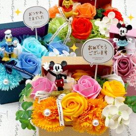 母の日 ソープフラワー ディズニー お誕生日 プレゼント ミッキー ミニー ドナルド デイジー 送料無料 P3