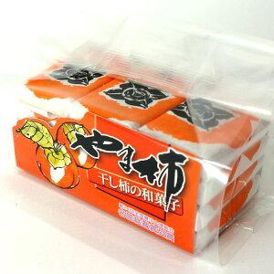 やま柿12個 袋 干し柿 干柿 柿 お菓子 和菓子 お茶請け ドライフルーツ ギフト プレゼント