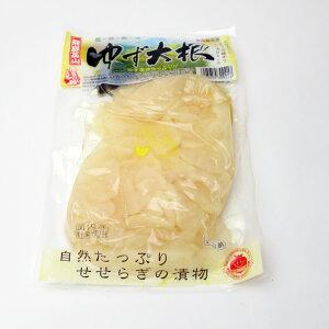 【冷蔵】ゆず大根 飛騨 若宮食品 漬物 お漬物