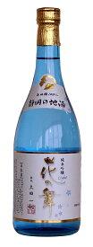 日本酒 花の舞 純米吟醸Light 720ml 【送料無料】 贈り物 金賞受賞蔵の静岡の地酒を