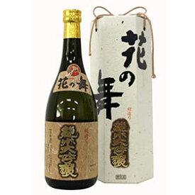 日本酒 花の舞 純米大吟醸720ml 贈り物 【送料無料】 金賞受賞蔵の静岡の地酒を