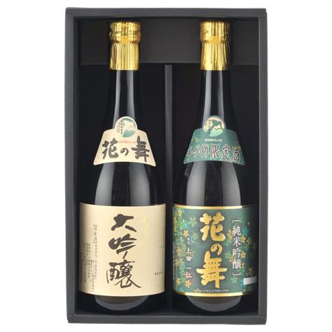日本酒 吟-50 吟醸酒2本ギフトセット(720ml×2本) 【楽ギフ_のし】 贈り物 金賞受賞蔵の静岡の地酒を 【送料無料】