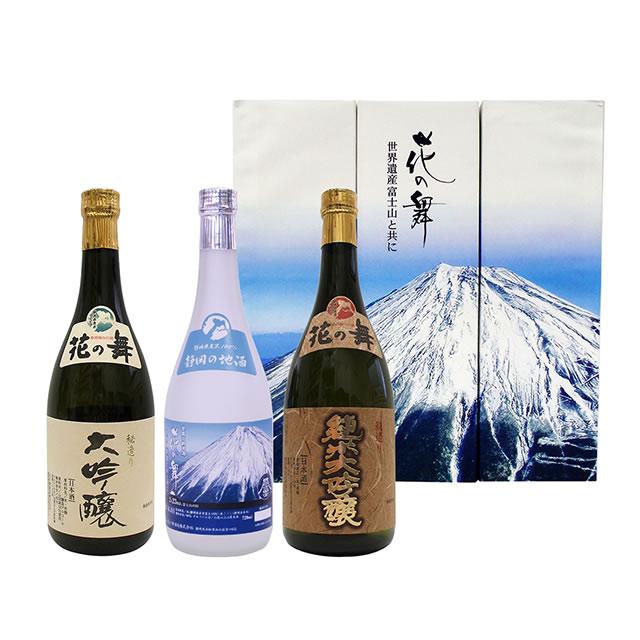 日本酒 誉富士-100 贈り物に金賞受賞蔵の静岡の地酒を 【送料無料】