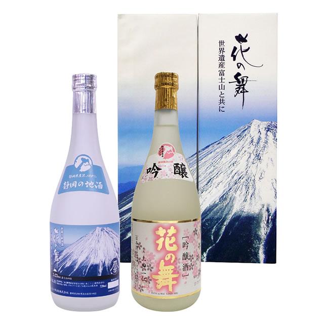 日本酒 誉富士-30 贈り物に金賞受賞蔵の静岡の地酒を 【送料無料】