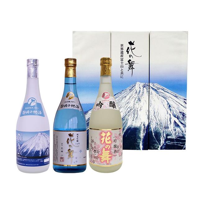 日本酒 誉富士-40 贈り物に金賞受賞蔵の静岡の地酒をギフト 【送料無料】