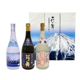 日本酒 誉富士-50 【送料無料】 お中元 贈り物 金賞受賞蔵の静岡の地酒を ギフト