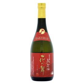 日本酒 花の舞 純米吟醸熟成酒 720ml IWC金賞受賞 【送料無料】 金賞受賞蔵の静岡の地酒を