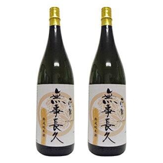 日本清酒花的舞平安长久成熟正宗美国酒1800ml 2瓶一套礼品金奖获奖仓库的静冈的地方酒