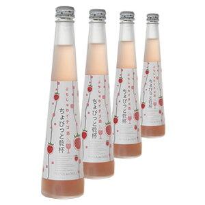 スパークリング 花の舞 ちょびっと乾杯ぷちしゅわイチゴ酒(300ml)×4 【送料無料】【ハロウィン】【女子会】 ギフト箱4本セット