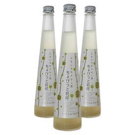 スパークリング メロン酒【送料無料】花の舞ちょびっと乾杯ギフトボックス3本セットぷちしゅわメロン酒(300ml)×3