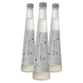 スパークリング 日本酒 花の舞 ちょびっと乾杯3本セット(300ml)×3 【送料無料】【女子会】ギフトボックス 【静岡県_物産展】