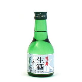 日本酒 花の舞 純米生酒 180ml×6本 【送料無料】 金賞受賞蔵の静岡の地酒を