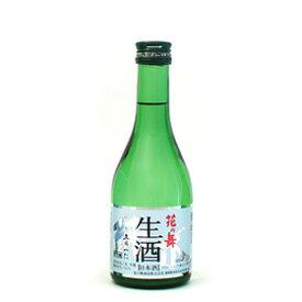 日本酒 花の舞 純米生酒 300ml×3本 【送料無料】 金賞受賞蔵の静岡の地酒を