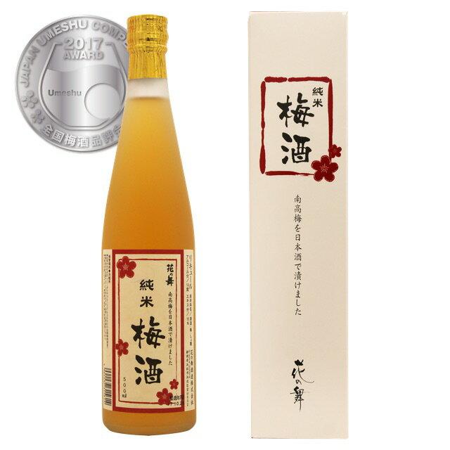 梅酒【送料無料】花の舞 純米梅酒500ml 金賞受賞蔵の静岡の地酒を