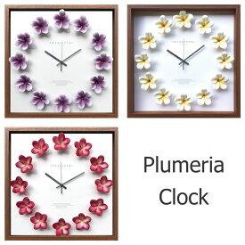 ハワイアン 掛け時計ディスプレイクロック/プルメリア Plumeria clock 結婚祝い インテリア ハワイアン 時計 楽ギフ_包装