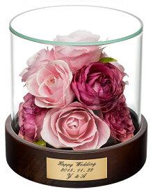 ブーケドライ保存立体加工 Reine De Fleur (レンデフロール)スモールブーケ STタイプ1個 ブーケ加工 ブーケ保存 ブライダルブーケ ウェディングブーケ 送料無料 ブーケを残す 花束を残す アフターブーケ