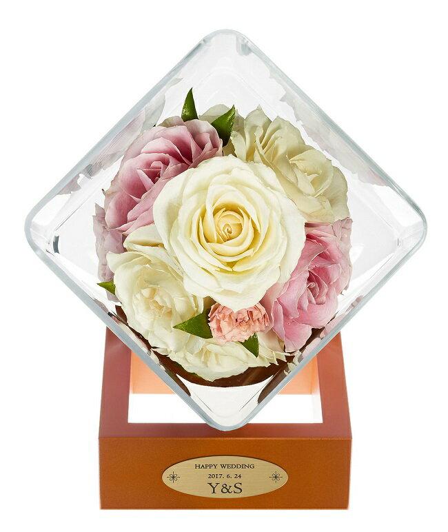 ブーケドライ保存立体加工 Reine De Fleur (レンデフロール)スモールブーケ SBタイプ1個 ブーケ加工 ブーケ保存 ブライダルブーケ ウェディングブーケ 送料無料 ブーケを残す 花束を残す アフターブーケ