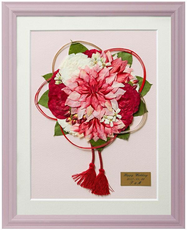 送料無料!Reine De Fleur (レンデフロール)プレストブーケPBr/W335×H415×D20mm押し花 ブーケ加工 ブーケ保存 ウエディングブーケ ブライダルブーケ ブーケを残す 花束を残す アフターブーケ