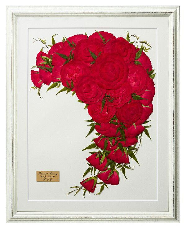 送料無料!Reine De Fleur (レンデフロール)プレストブーケPCr/W420×H520×D18mm押し花 ブーケ加工 ブーケ保存 ウエディングブーケ ブライダルブーケ ブーケを残す 花束を残す アフターブーケ