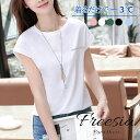マイナス3℃Tシャツ スリーブレス カットソー 半袖 ノースリーブ 胸ビジュー 綿 シンプル 着やせ 白Tシャツ ホワイト ピンク ブラック グリーン ブルー 送料無料