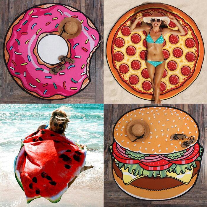 タオル素材 ラウンドビーチ タオル ブランケット ラグ 日焼け対策 UV対策 ビーチ 海水浴 プール SNS映え ドーナツ スイカ クッキー ケーキ 髑髏 スカル pizza ピザ イチゴ 果物