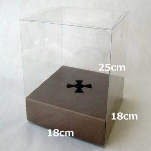 【クリアケース L】プリザーブドフラワー ギフトボックス プレゼント用 ブリザードフラワ− プリザーブド クリアボックス 資材 花資材 花材 材料 プリザ フラワーボックス ギフトケース ケ