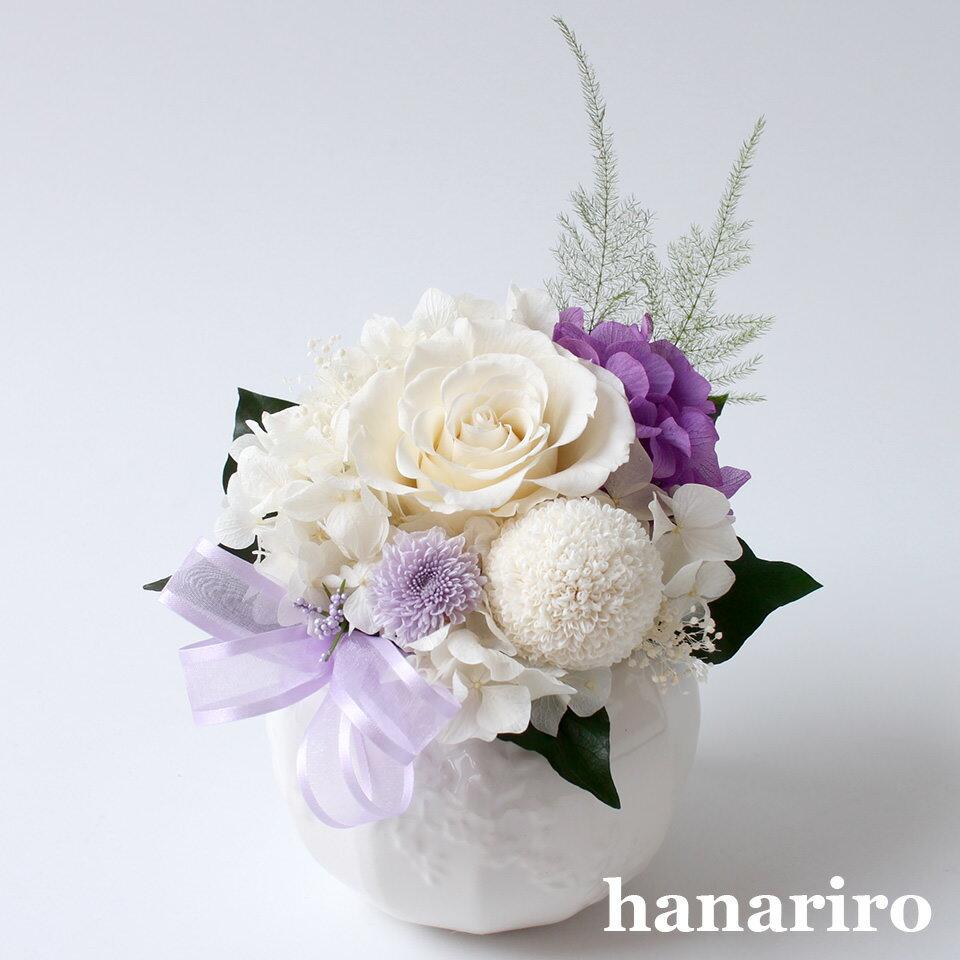 あす楽12時まで受付中【静か(M)】 プリザーブドフラワー お悔やみ 色付き ギフト 送料無料 プレゼント 花 贈り物 ブリザードフラワ− お花