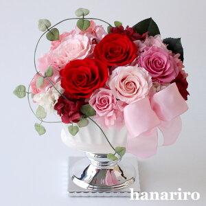 【朱桃(すもも)】 プリザーブドフラワー お祝い 誕生日祝い 結婚祝い 結婚記念日 退職祝い 還暦祝い 開業祝い 開店祝い 赤 ギフト 送料無料 プレゼント 花 贈り物 ブリザードフラワ− お