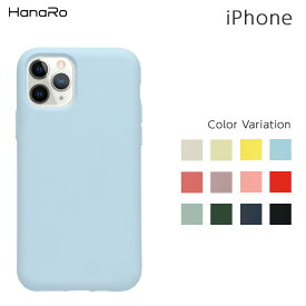 iPhone12 ケース スマホケース シリコン かわいい iPhone12pro iPhone11 ケース iPhone11Pro シリコンケース iphoneケース iPhone11ProMax se2 iPhoneXR HUAWEI p30 p30pro ケース Galaxy A7 S10 S10+ android xs アイフォン11 iPhone12promax iPhone12mini SE2 携帯カバー