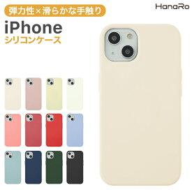 iPhone12 ケース iPhone12pro iPhone12promax iPhone12mini SE2 iPhone8 iPhone11 ケース iPhone11Pro iPhone11ProMax se2 ケース iPhoneXR HUAWEI P30 P30Pro P30lite P20lite Galaxy A7 S10 S10+ スマホケース アイフォン8 iphoneケース xs   アイフォン11 携帯カバー