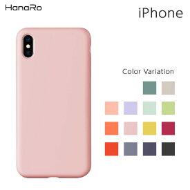 iPhone12 ケース iPhone12pro iPhone12promax iPhone12mini SE2 iPhone8 iPhone11 ケース 第2世代 ケース シリコン se2 スマホケース スマホカバー iPhone11Pro iPhone11ProMax iPhoneXS アイフォンSE シリコンケース iphone 携帯 スマホ