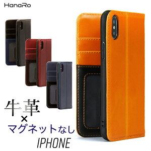 iPhoneSE 第2世代 iphone11 ケース iphone11pro max 手帳型 磁石なし iphonex xs xr xsmax iphone8 牛革 スマホケース iphoneケース iphone8plus iphone7 plus se2 左利き 右開き|カバー iphone11 proアイフォン11 携帯ケース ア