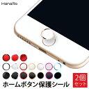 【2個セット】 iPhone ホームボタンシール 指紋認証 TOUCH ID iPhone7 iPhone7Plus iPhone6s iPhone6sPlus iPhoneSE i…
