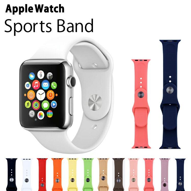 アップルウォッチ バンド スポーツバンド apple watch series4 40mm 44mm シリコン ベルト ラバー 交換 series3 38mm 42mm Series Series1 Series2 シリコンベルト ラバーベルト メンズ レディース バックルなし ベルトだけ ベルト交換 ウォッチバンド 替えベルト おしゃれ