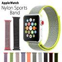 アップルウォッチ バンド ナイロン ベルト スポーツ apple watch series4 40mm 44mm ループ 交換 series3 38mm 42m...