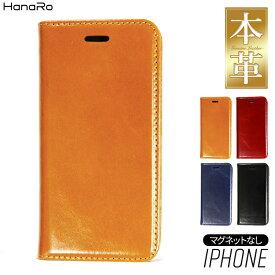 d1fa08f70a iPhone8 ケース 手帳型 本革 iPhone7 iPhoneXS iPhoneX iPhoneXR iPhoneXSMax ヌメ革 オイルレザー  iPhone6