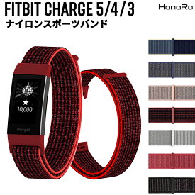 Fitbit Charge4 Fitbit Charge3 フィットビット バンド ベルト ナイロン ランニングウォッチ スポーツ スポーツバンド ナイロンベルト 運動 ランニング シンプルデザイン 装着簡単 軽量 | 替えベルト チャージ4 替えバンド ナイロンバンド charge 4 交換ベルト 3 交換バンド