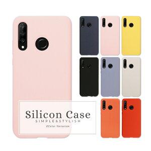 HUAWEIP30liteGalaxyS10P20litenovalite3S10+S9S9+スマホケースシリコンケースカバーシリコンケースシリコンカバースマホカバーソフトケーススマホスマートフォンケースシンプルさらさらギャラクシーファーウェイ携帯ケース携帯カバー